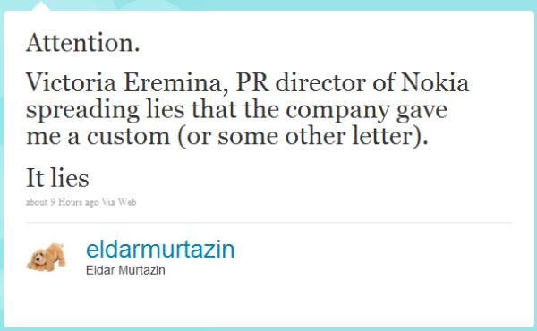 http://www.mrcapetown.co.za/wp-content/uploads/2011/01/Twitter-Eldar-Murtazin-1.png