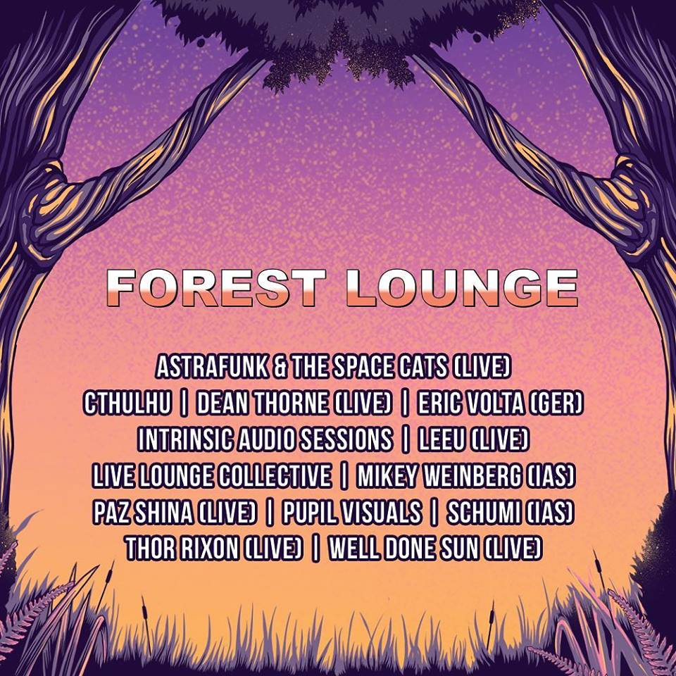 forest lounge stage