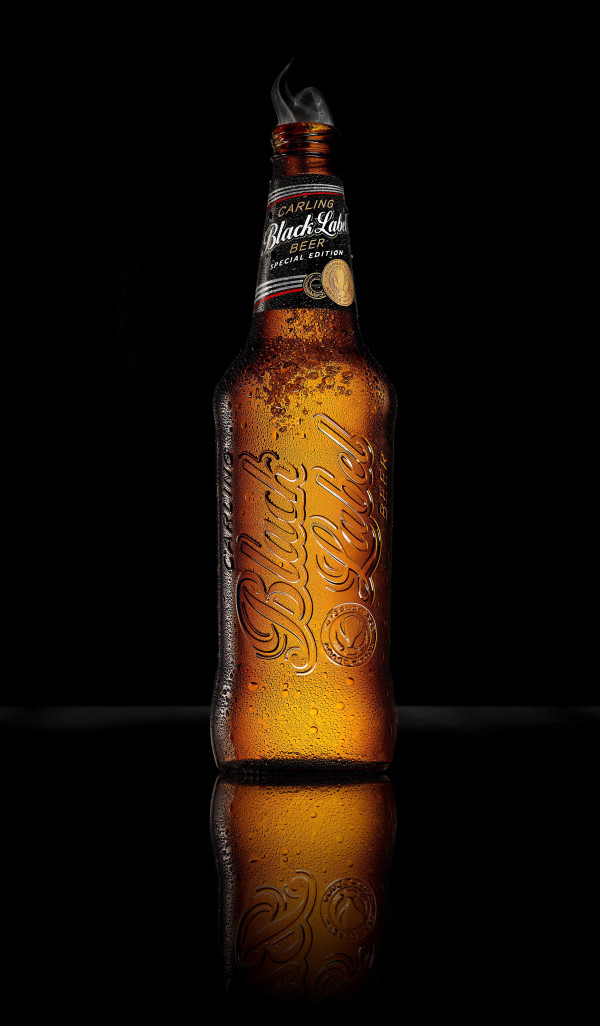 This is a graphic of Gratifying Black Label Beer Logo
